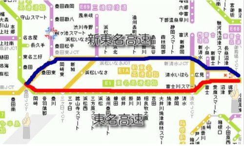 東名と新東名の路線図