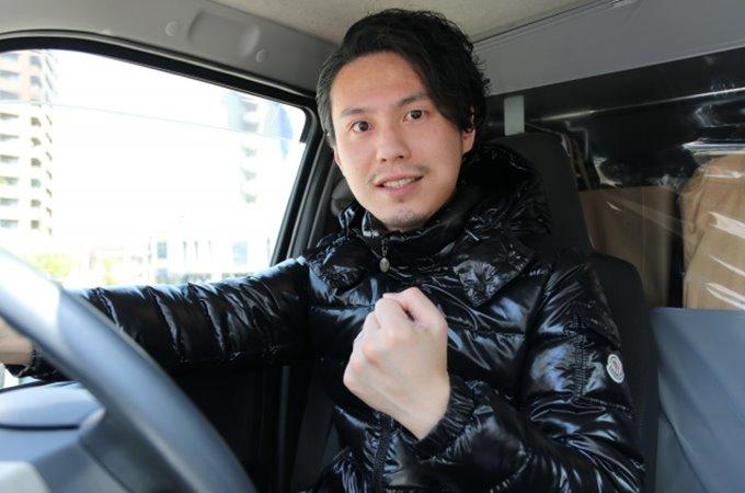 浜松市のドライバー求人転職サイト