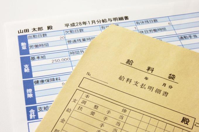 日本通運の給料や年収、給料明細