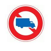トラックに関する標識1