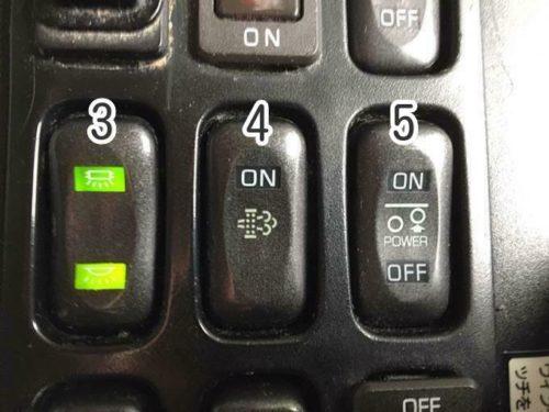 スーパーグレートのスイッチの説明3,4,5
