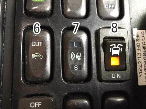 スーパーグレートのスイッチの説明6,7,8