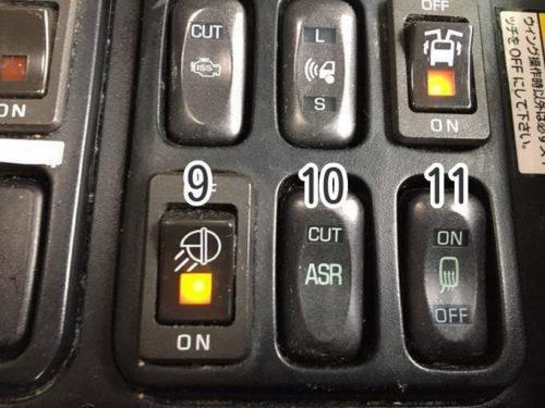 スーパーグレートのスイッチの説明9,10,11