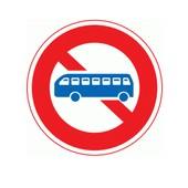 トラックに関する標識2
