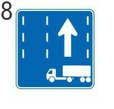 トラックに関する標識8