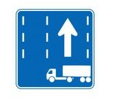 けん引自動車の高速自動車国道通行区分の標識