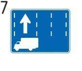 トラックに関する標識7