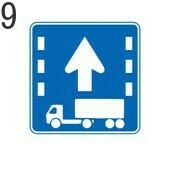 トラックに関する標識9