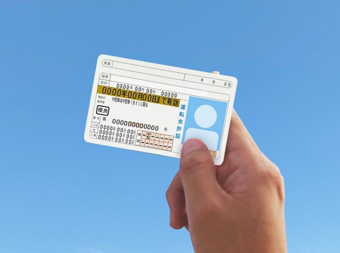 中型免許は難しい?
