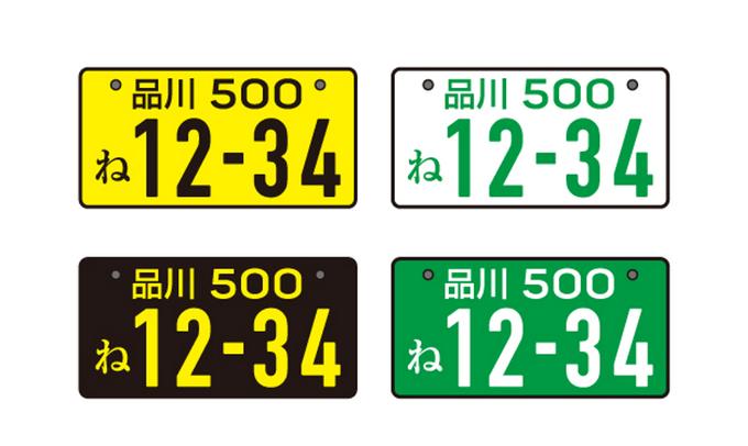 白ナンバーと緑ナンバートラックの違いとは!