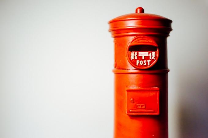 日本郵便輸送ドライバー